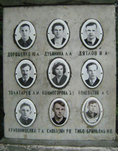 """Фотографии """"дятловцев"""" на памятнике"""