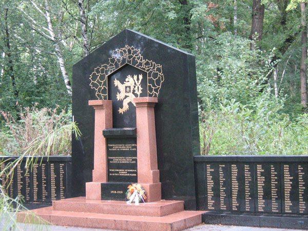 Памятник погибшим чехам