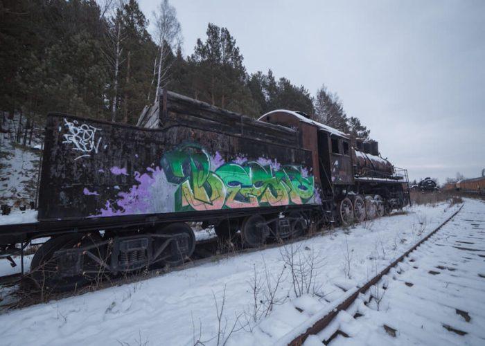 Кладбище паровозов, Пермский край