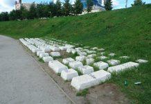 Памятник  клавиатуре. Фото, как найти, история. Другие необычные памятники Екатеринбурга