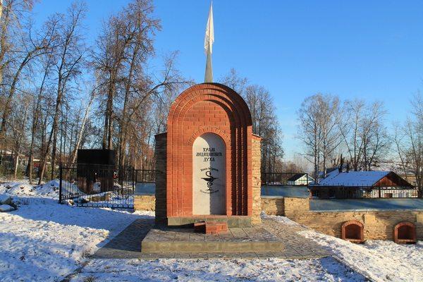 Музей «Красноуфимская земская больница», Красноуфимск, Свердловская область