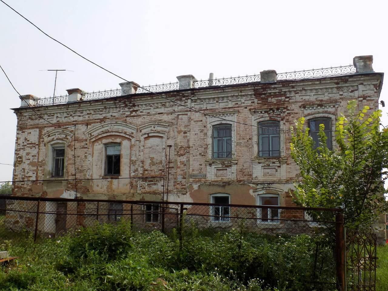 Село Кочкарь, Челябинская область