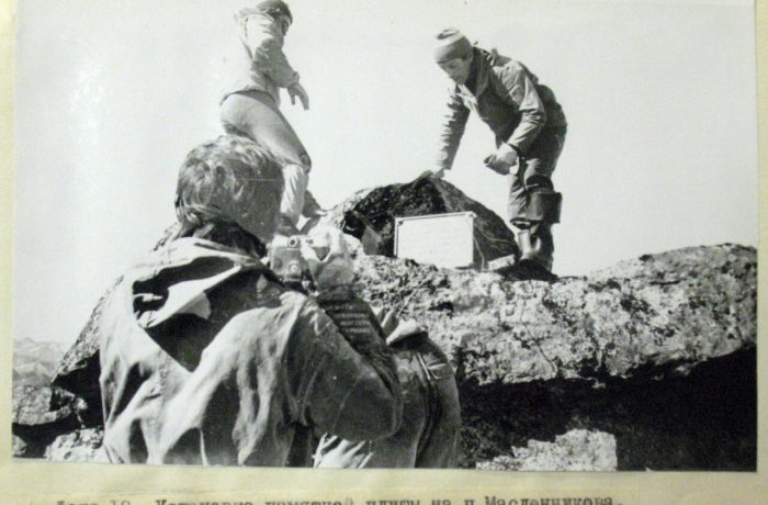 Колокольня Масленникова или пик Масленникова