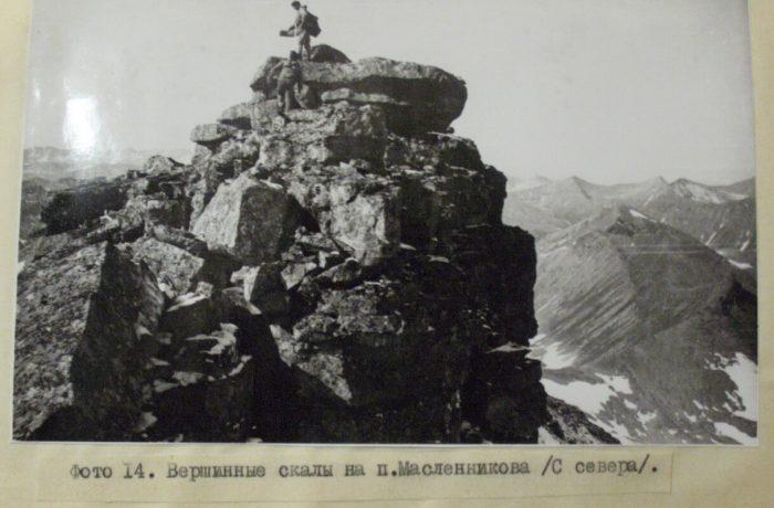 Вершина Пика Масленникова, на которой установлена памятная табличка. Фото из личного архива В.Г. Карелина
