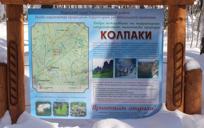 kolpaky04