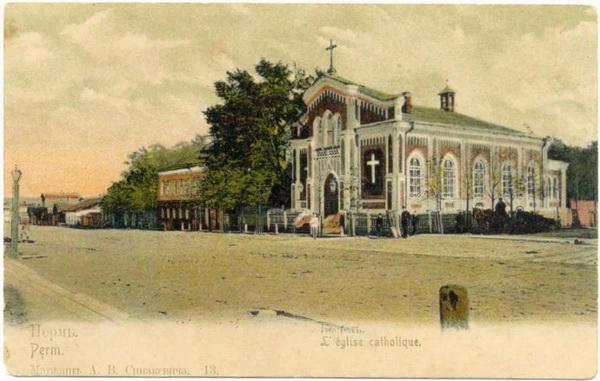 Храм Непорочного Зачатия Пресвятой Девы Марии в Перми