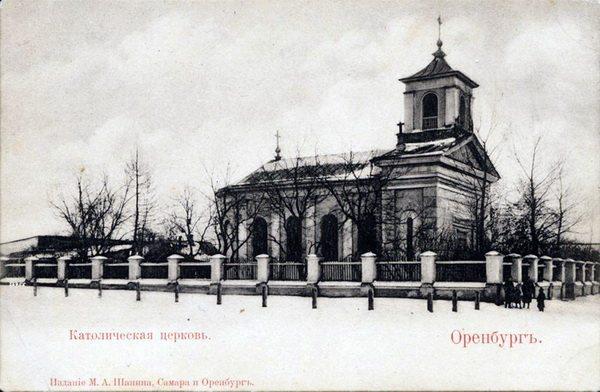 Оренбургская католическая церковь Божьей Матери Лоретанской