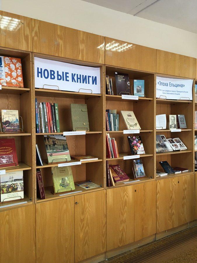 kraeved-biblioteka-gornozavodskoy-ural03