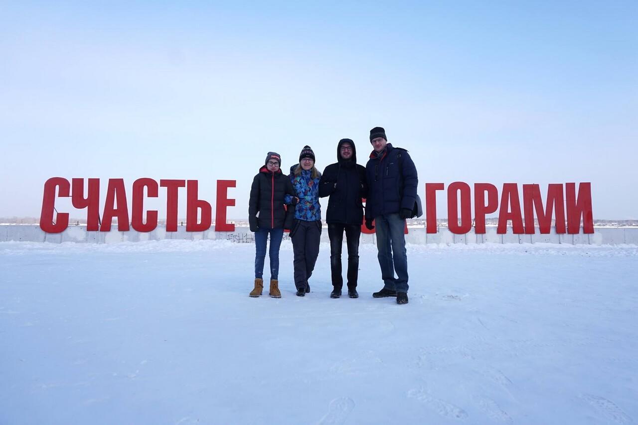 Счастье не за горами, Пермский край, Кама