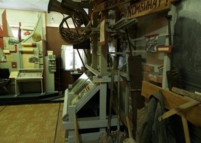 Краеведческий музей, Краснокамск, Пермский край