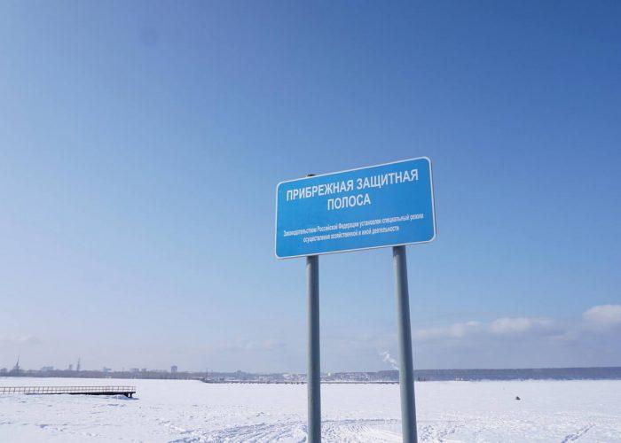 Камская ГЭС, Кама, Пермский край