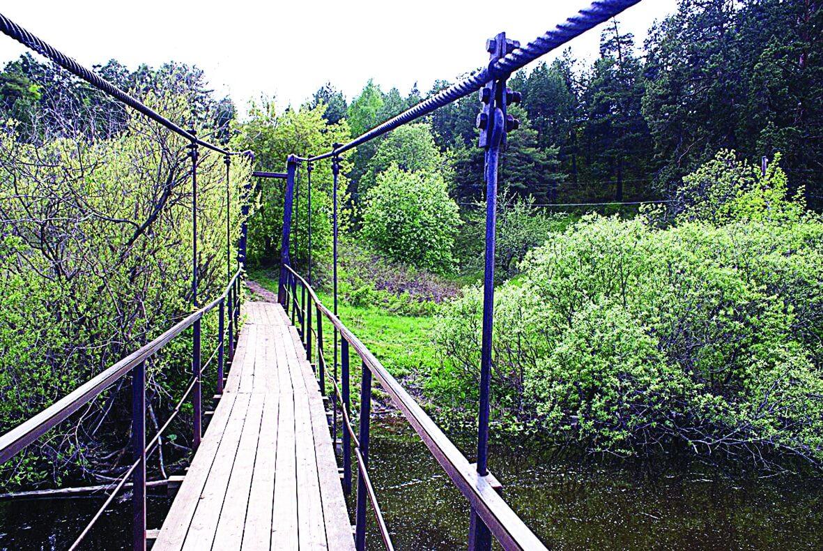 Висячий мост, Красный Камень
