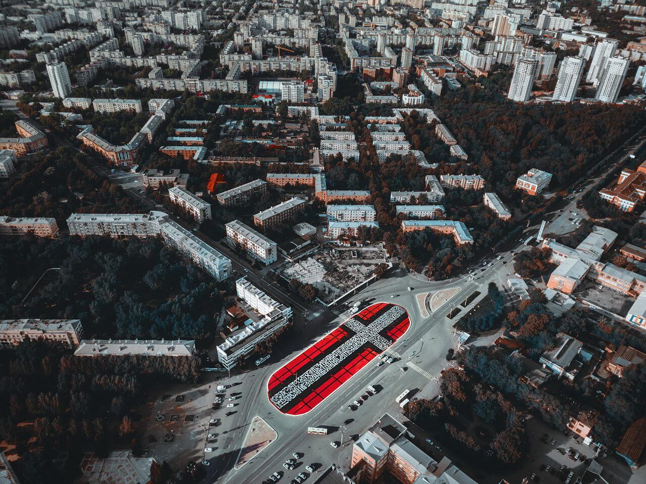 Супрематический крест в Екатеринбурге