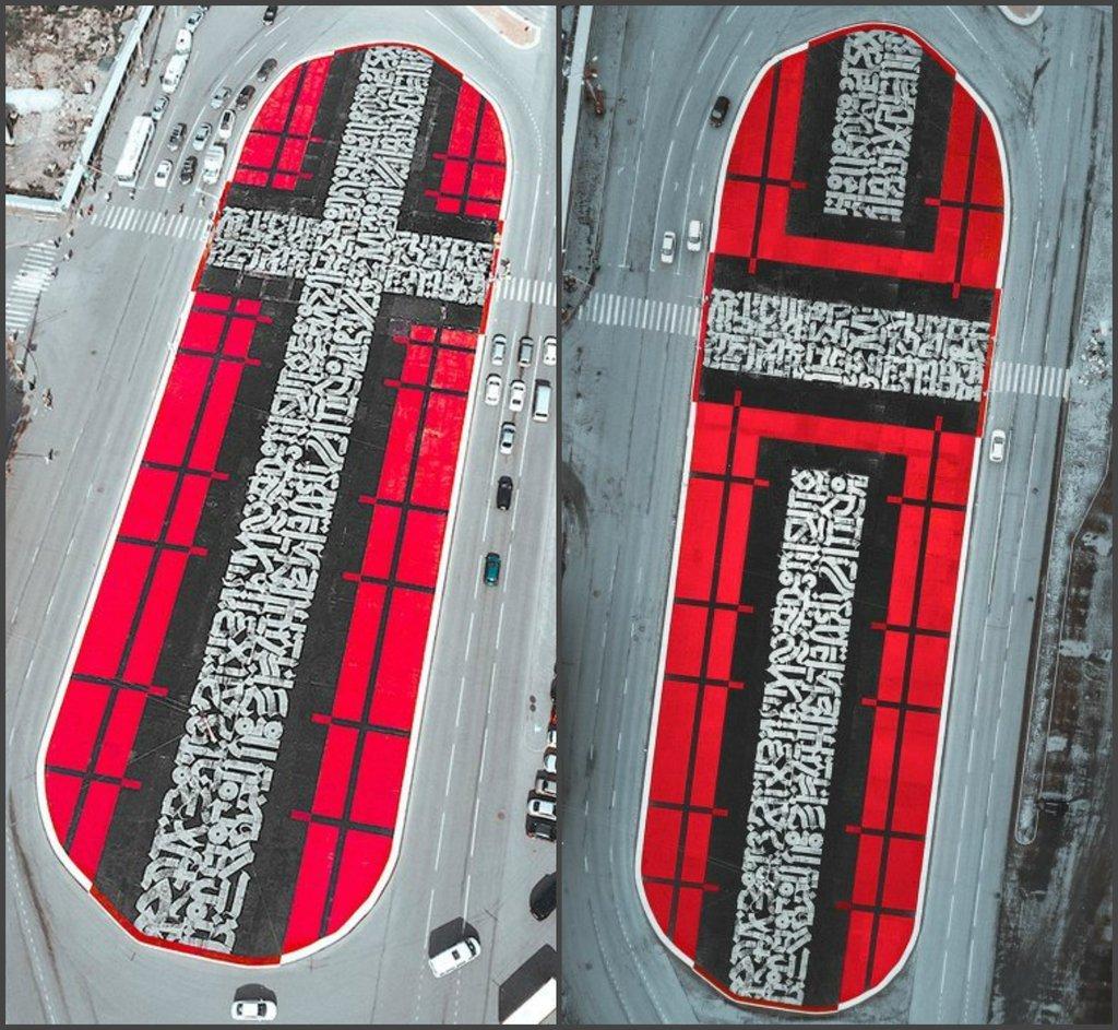 Обновленный «Супрематический крест»