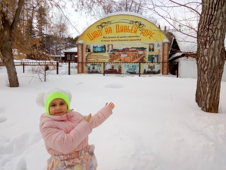 Здание Красноуфимской земской больницы, Красноуфимск, Свердловская область