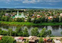 Город Кунгур, Пермский край