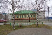 Дом купца Г.С. Клепикова