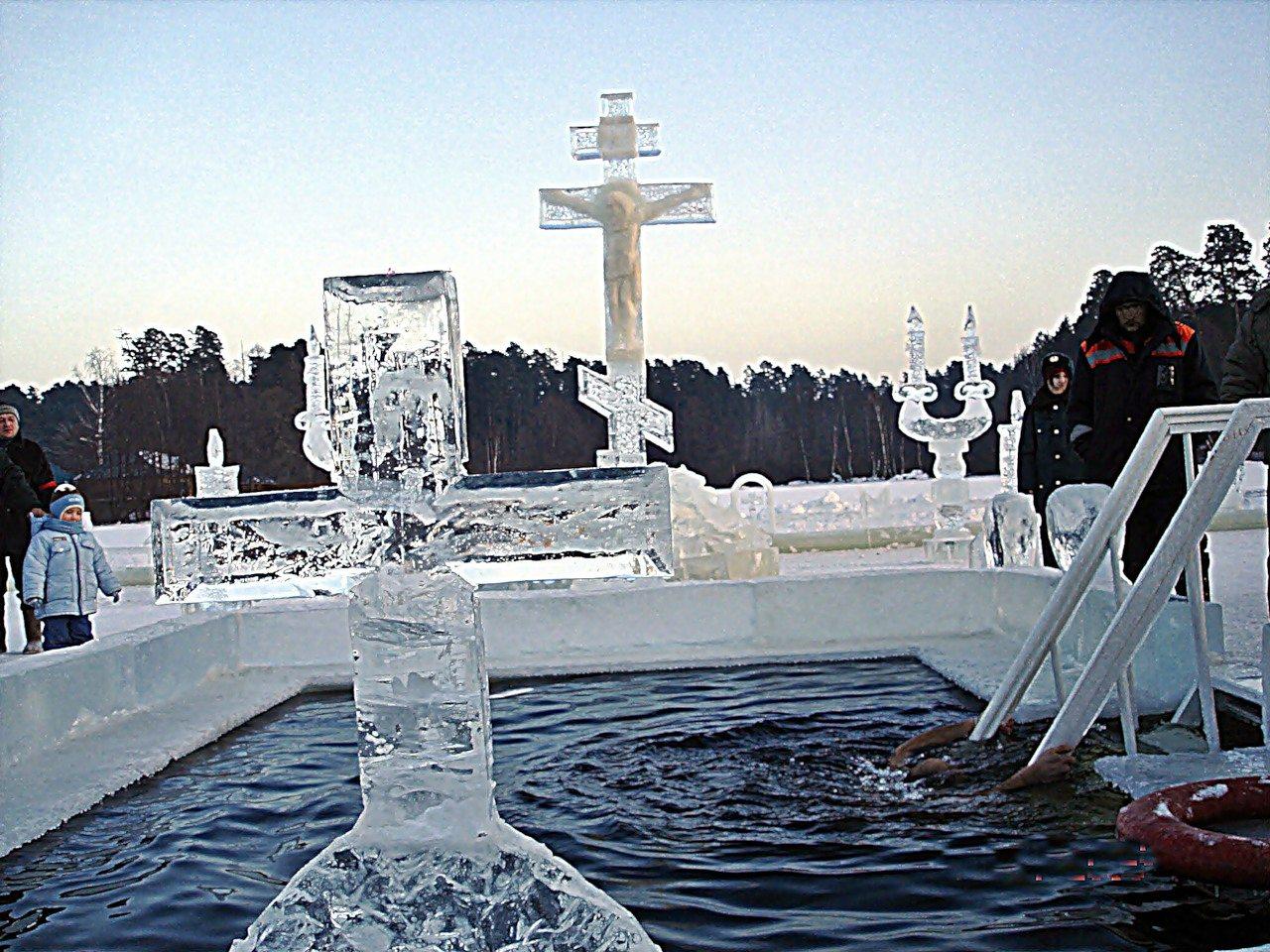 Крещение на Урале