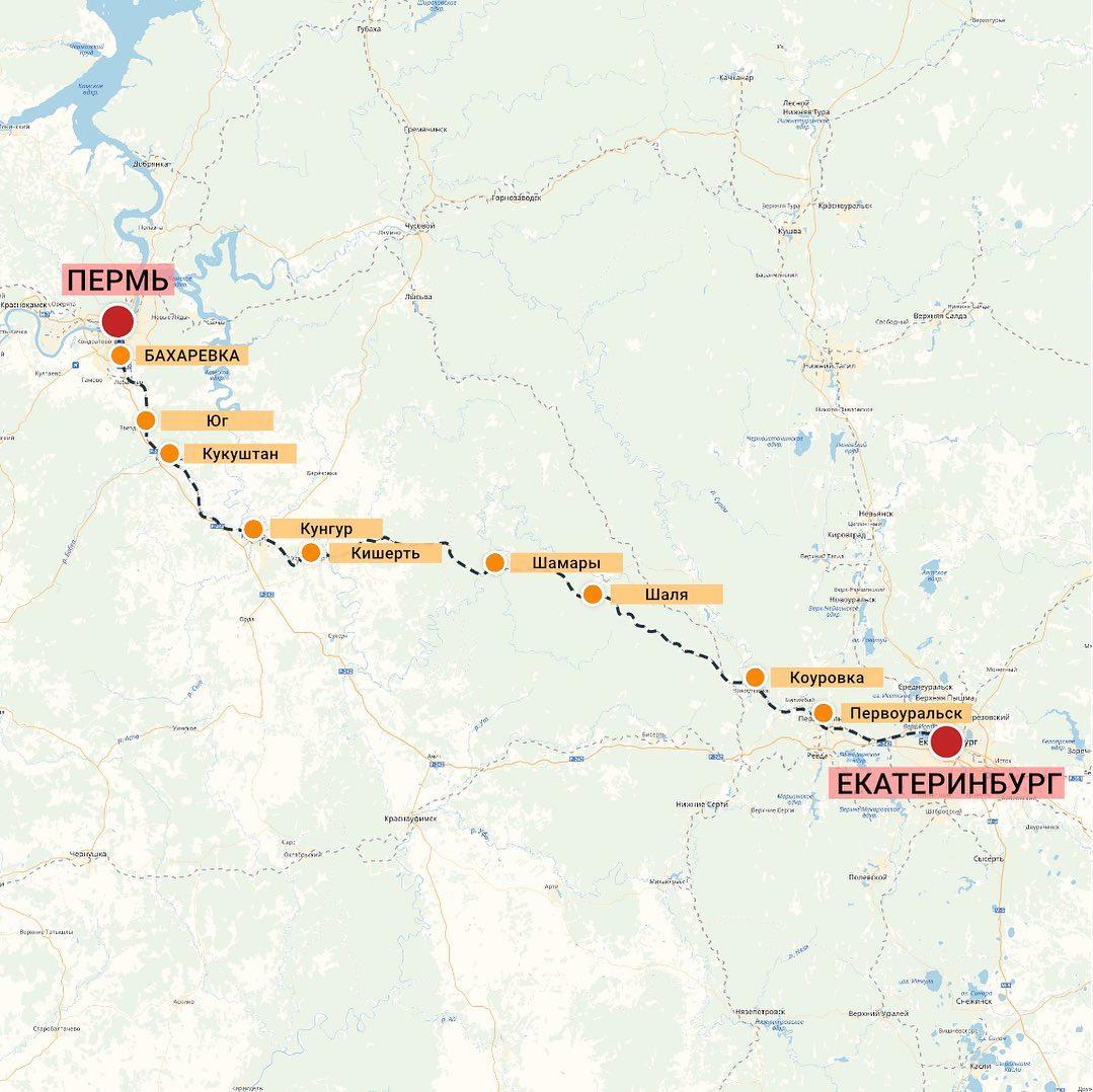 с 9 декабря между Екатеринбургом и Пермью начнет курсировать «Ласточка»