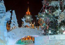 Ледовый городок в Екатеринбурге, 2018-2019, Свердловская область