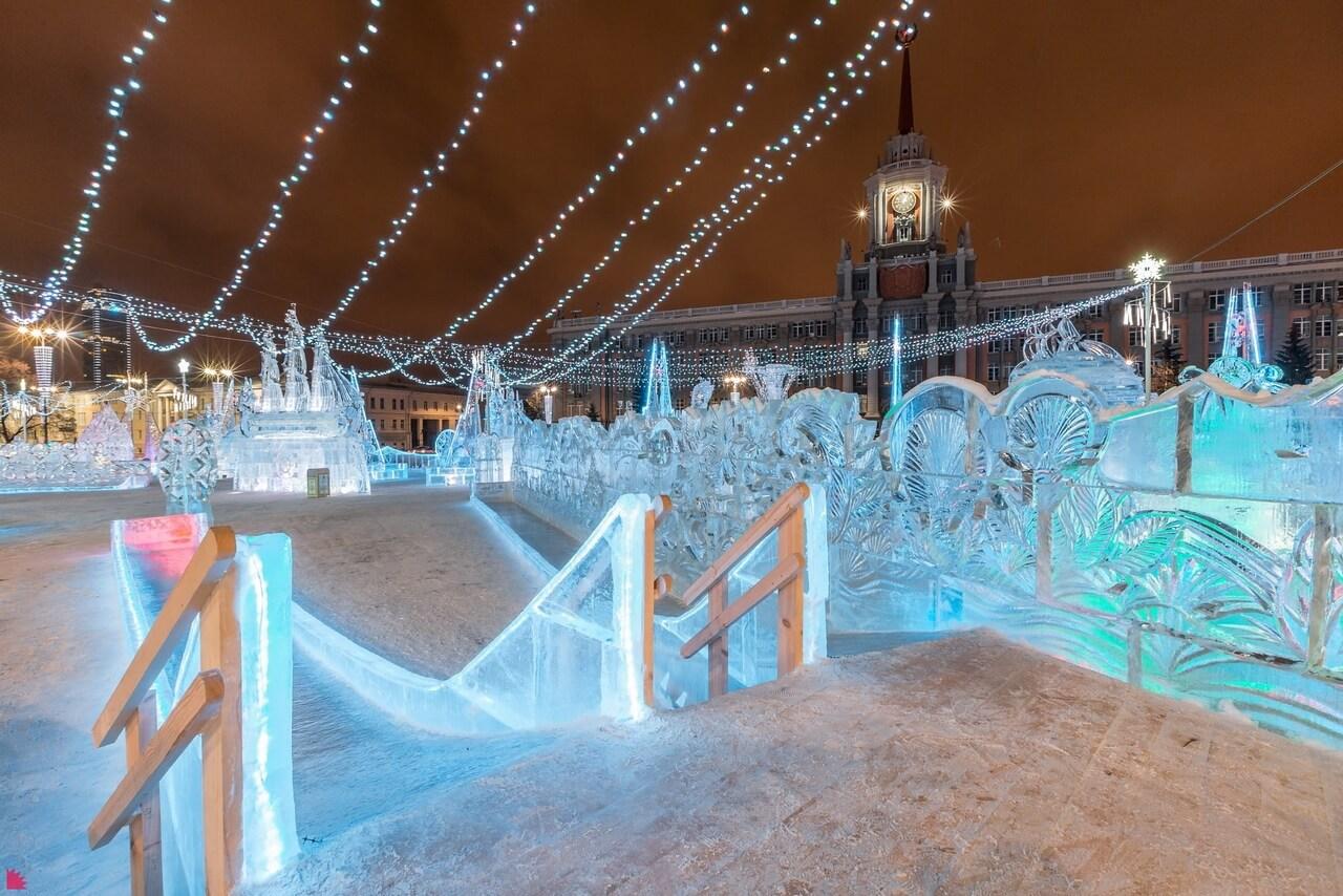 Ледовый городок в Екатеринбурге