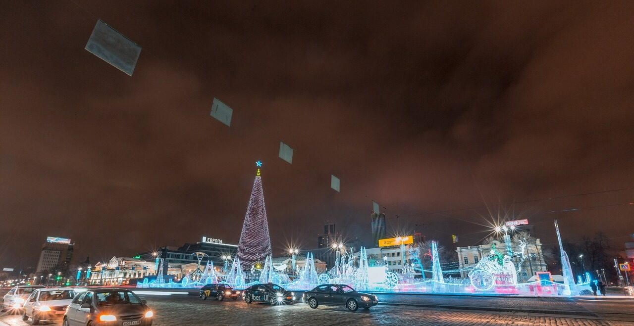 Екатеринбург, Свердловская область, ледовый городок, открытие ледового городка, аномальное потепление, площадь 1905 года