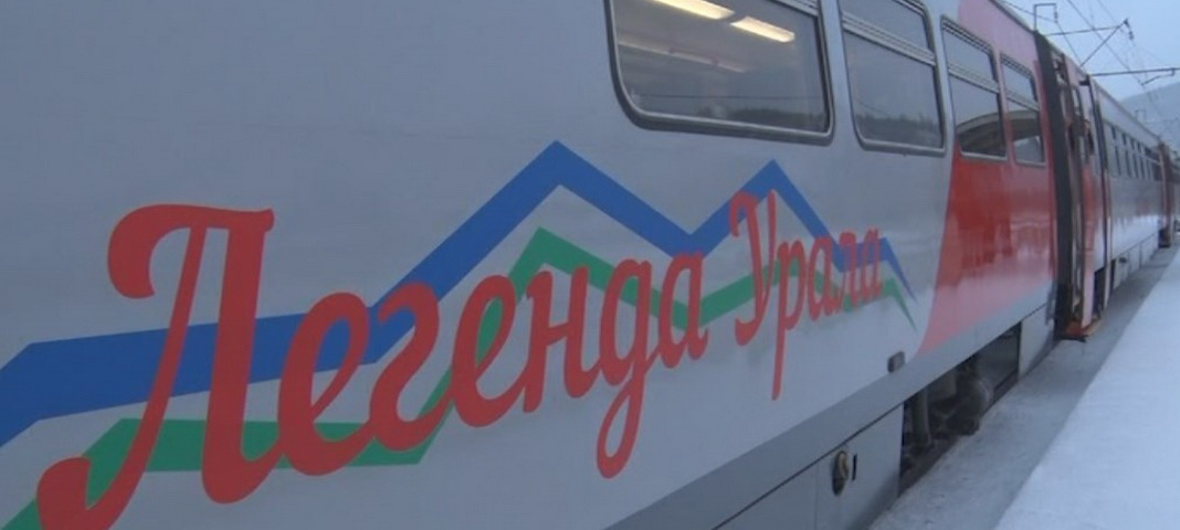 Поезд Легенда Урала, Башкортостан