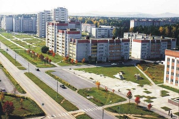город Лесной, ЗАТО России, закрытый город Урала, Свердловская область