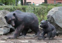Лесной, сквер Гагарина, Свердловская область, фигуры животных