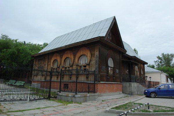 Музей «Литературная жизнь Урала ХХ века»
