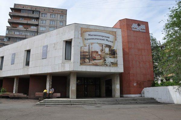 magnitogorsk-16