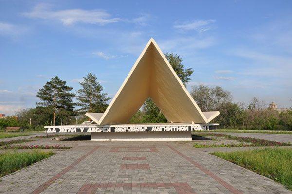 magnitogorsk-3