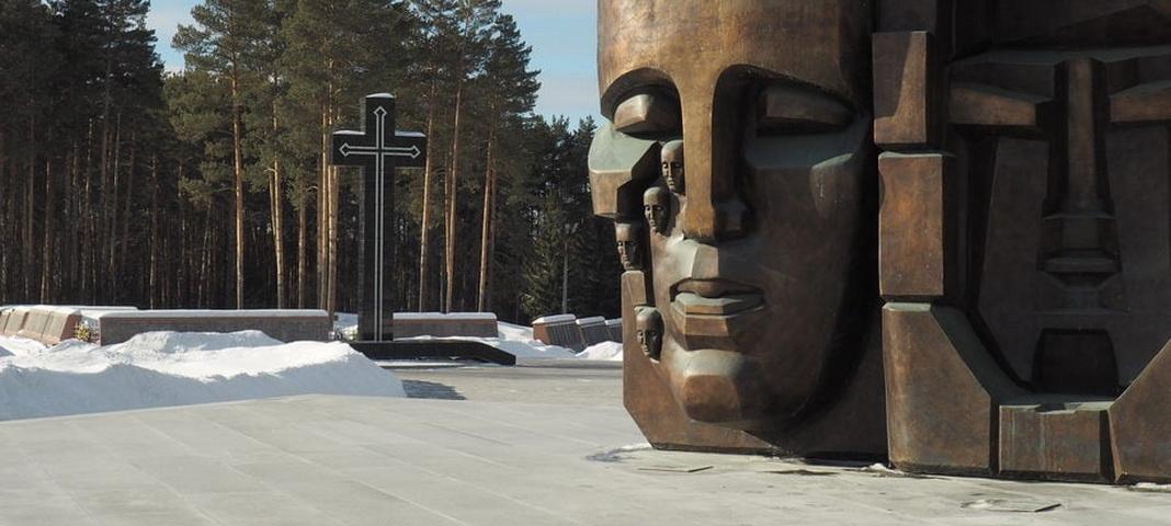 Маска скорби в Екатеринбурге