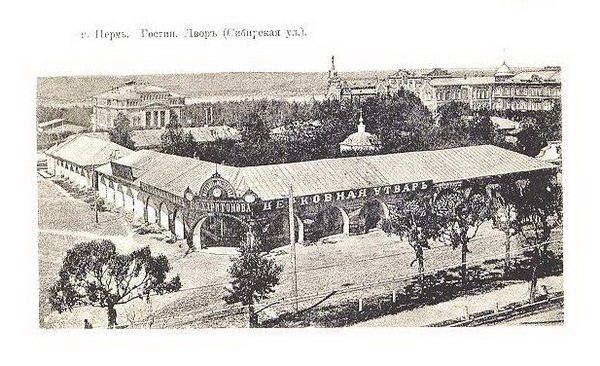 Гостиный двор (Пермь). Источник фотографии - Олег Чиркунов