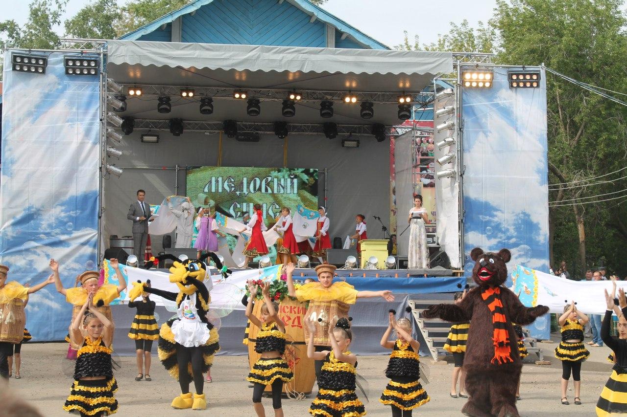 Фестиваль «Медовый Спас» в Уинском
