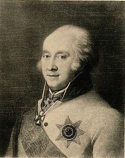 Иван Иванович Михельсон