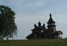 Меркушино, Верхотурье, Свердловская область