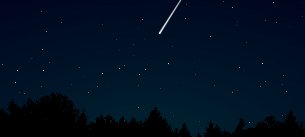 Метеориты Урала