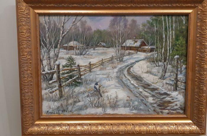 Живописный клад Михаила Кладова
