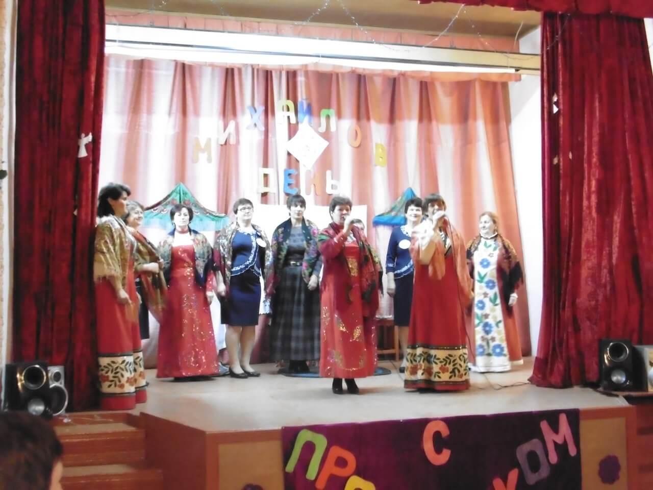 Народный праздник «Михайлов день»