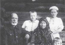Милая Пристань: семья Шевалдиных