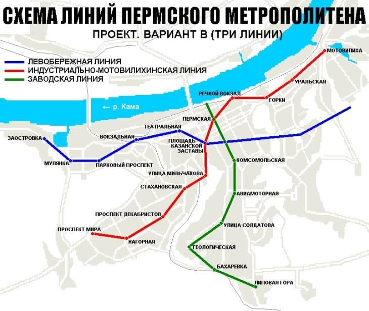 Тайны пермского метро