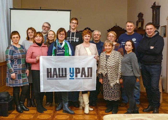 Мастер-класс «Малые города» в Камышлове
