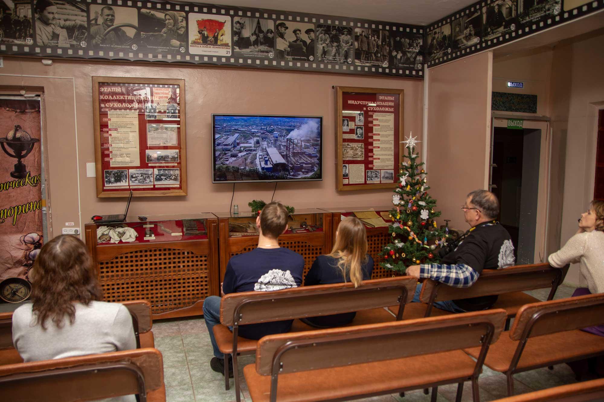 Мастер-класс, Сухой Лог, Малые города, Свердловская область