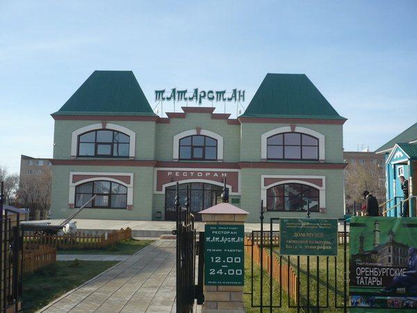 Национальная деревня, татарский ресторан