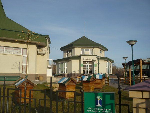Национальная деревня, башкирское подворье