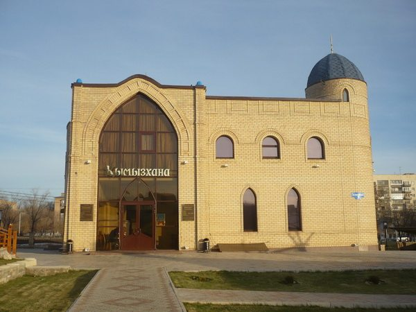 Национальная деревня, казахский ресторан