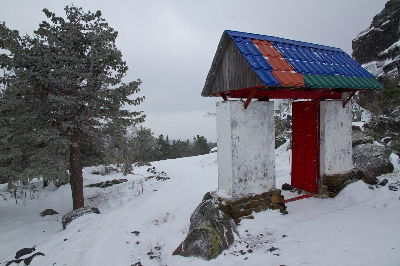 Качканар, Свердловская область