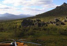 Гора Мунин-Тумп, Пермский край