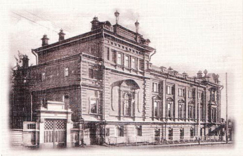 Концертный зал Маклецкого